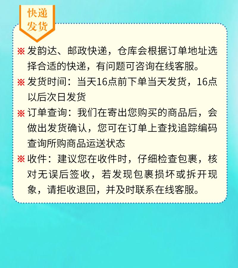 硫酸庆大霉素注射液详情页_08.jpg