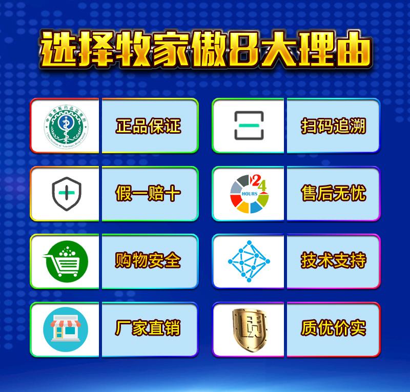 黄芪多糖注射液详情_01.jpg