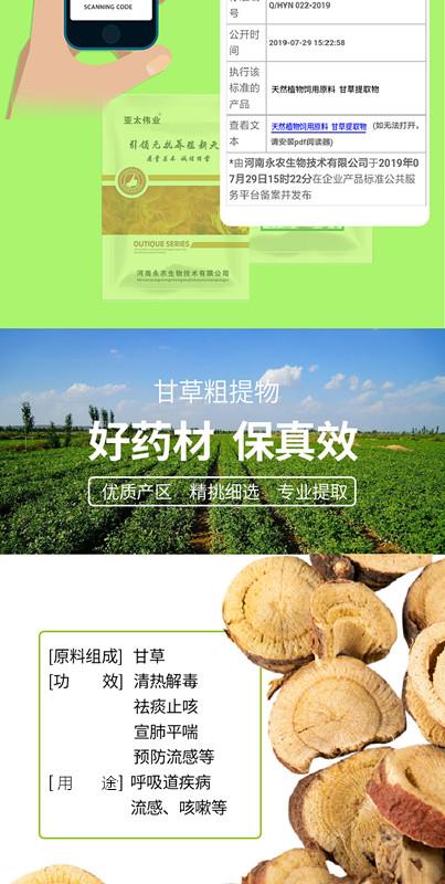 肺清爽详图3.jpg