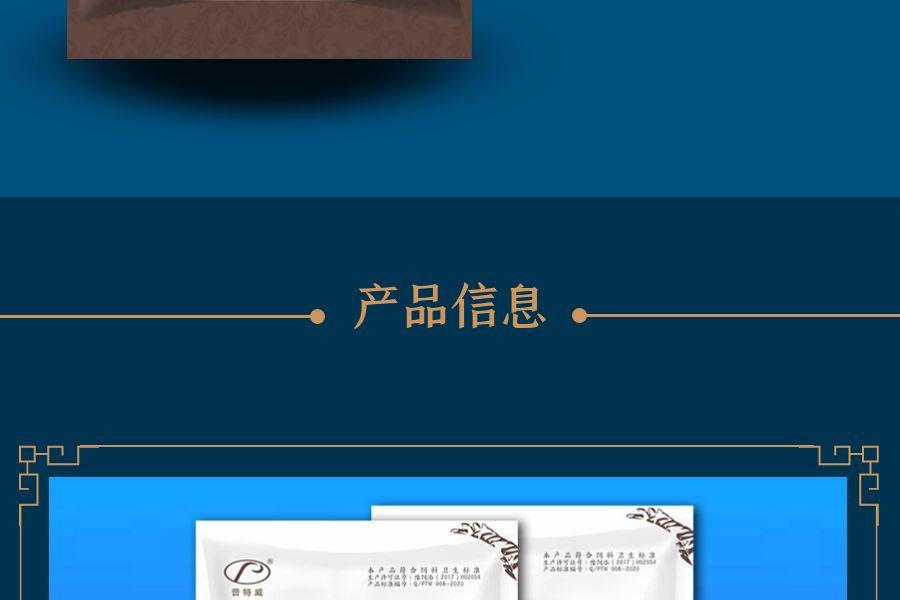 shlgkxq_03.jpg