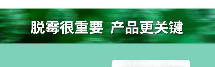 880767bb535c10d35b432e651e7e8c0.jpg