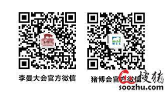 QQ截圖20201118163857.jpg