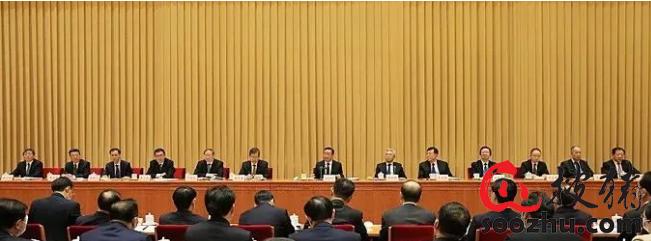 全国农业农村厅局长会议召开